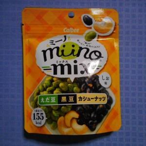 実食!【カルビー】 miino mix えだ豆黒豆カシューナッツしお味