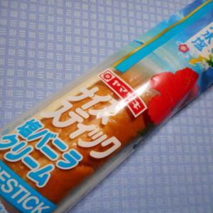 ・実食!【ヤマザキ】ナイススティック 塩バニラクリーム