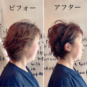 クセ毛を活かして‼️インスタグラムブログ‼️style☆日常2020年
