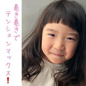 子供カット‼️インスタグラムブログ‼️ style2020年10月26日