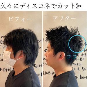 短髪男子‼️インスタグラムブログ‼️style6月13日