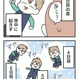 ばべちゃん卒乳への道③