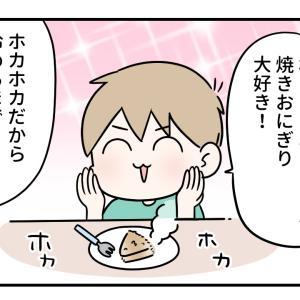 早く食べたいのに・・・・