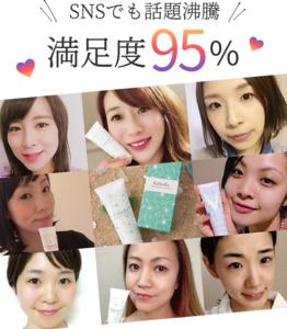 顔のオイリー肌・脂性肌用ケアジェル【RaSuRe ラシュレ】