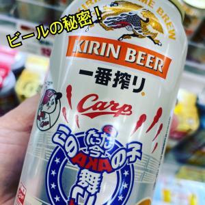 ビールの美味しい季節になりました!その前に‥