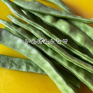 【添加物不使用】同じ鍋で豆の副菜からお味噌汁まで作れるレシピ