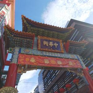 中華の街へ
