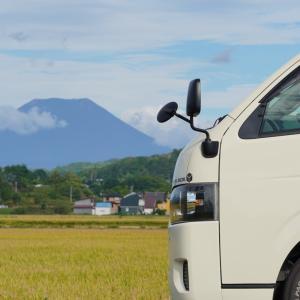 北海道の旅4日目-3|羊蹄山と道の駅真狩フラワーセンターで車中泊