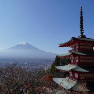 山梨紅葉狩り1日目-1|新倉山浅間公園・絶景の富士山