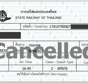 タイ国鉄チケットのネット予約が大失敗