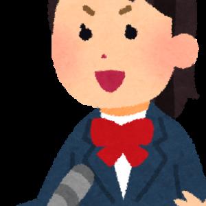 Kids Duo(キッズデュオ)の合同発表会