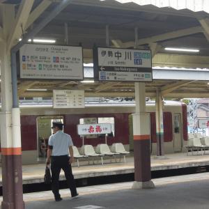 中国、日本隠密の旅⑩