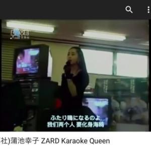 坂井泉水キャンペーンガール時代の驚愕ビデオ