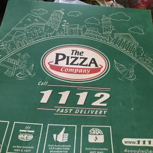 ピザの誘惑
