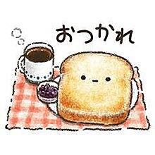 おはようございますっぴ!