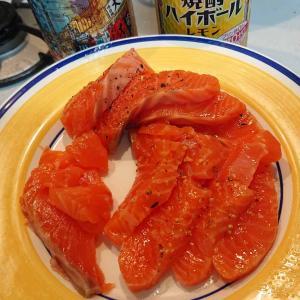 スーパーで刺身を買ったその日に作るお手軽スモークサーモン