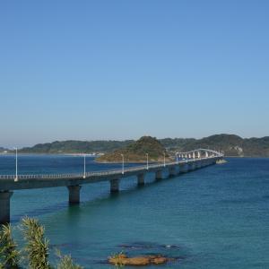 【セミリタイアブログ】移住先候補地、山口県山口市で海と温泉を手に入れる?