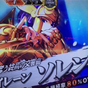 【星矢】リセットから80%+不屈小!高期待値の台で地獄を見ます。