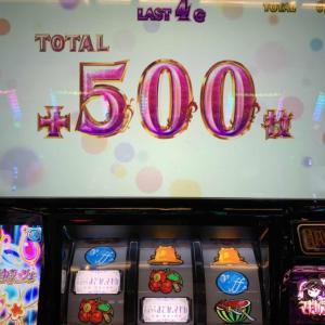 【まどマギ3】ホーリークインテッド中に弱チェで+500枚!?過去最高枚数獲得!