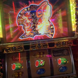 【バジ3】選択率1.2%!?幻のCZ駿府城!【黄門ちゃま喝】開始2kで喝スイカ(1/65536)を引く!