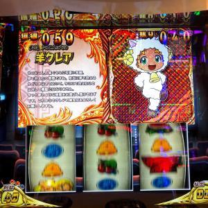 【クレア2】狙い台で金カードも出たし閉店までブン回してみたら…。過去最悪な立ち回りPart2