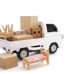 引越しで出た不用品を回収買取業者に出張見積もりしてもらった(家具、家電)※追試
