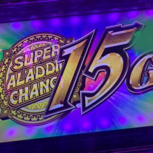 【アラジンA2】スーパーアラチャンでSTゲーム数がマックス!超久しぶりに打ったら面白い台です