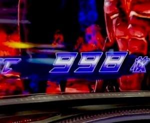 【タロウ2】【鉄拳4デビルver】 ハイエナスロッターがイベントホールで【良釘狙い】してみた結果