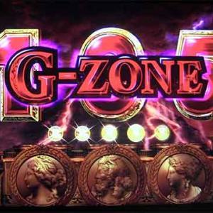 【凱旋】前日G-ZONE中に2Gヤメの台を発見。1時間悩んだ結果