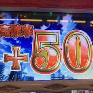 【初代まどマギ】ボーナス中に強ベルで奇跡の高確+50Gをゲット!