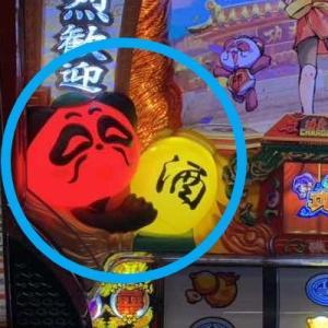 【カンフーレディ】泥酔赤パンダを狙ったら裏チャージ解放!(実の父親は酒を飲むたびに暴力をふるってました)