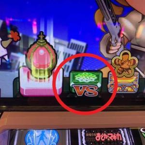 【まどマギ2】ほむらマス、VSマス登場でマギクエ3桁乗せ!確実にプラス1000円の台を発見しました