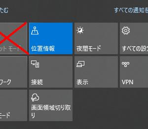 Windows10がいかにタッチ作業に向いてないかの話 こんなもんタブレットで使えるか!
