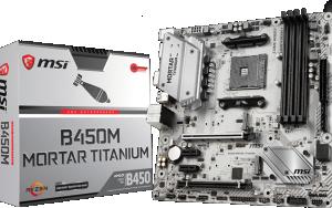 MSI B450M MORTAR TITANIUMを手に入れました&MSIのM.2スロット2個付きマザーボードの仕様について