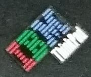 IBM ThinkPad R50eと富士通 FMV-6700NU8/Lを捨てた