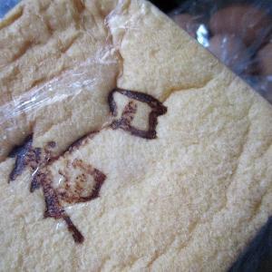 食パン工房春日の食パンをもらった