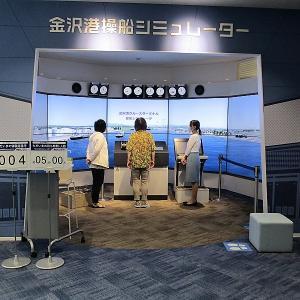金沢クルーズターミナル、なるところへ行く≪海の食堂BAY ARCE≫