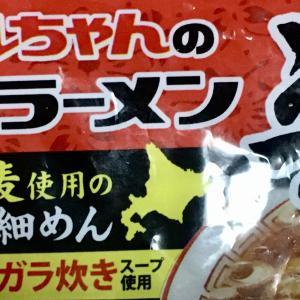 ラー麺重量変化率塩計算
