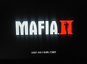 【PS3】マフィア2 ヴィト・スカレッタの若かりし日を遊ぶ