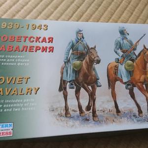 イースタンエクスプレスのソビエト騎兵(前期)を作ってみた