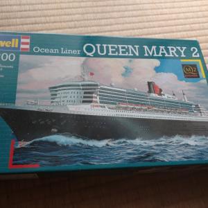 レベル 1/1200 豪華客船クイーン・メリー2をつくってみた