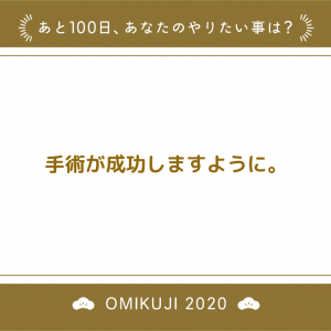 2020/09/20