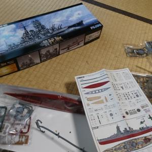 艦NEXTの戦艦比叡を作ってみた