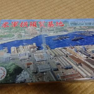 Fujimi 1/3000 米軍横須賀基地を製作してみた