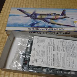 """【完成&製作記】ハセガワ  1/72  コルセアMk.1  """"英国護衛空母搭載機"""""""