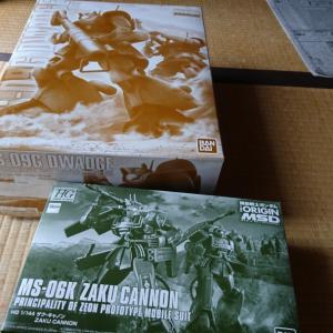 プレバン届いた&レバノン陸軍のAPCを組み立ててみた