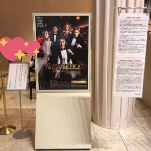 【宝塚】東京宝塚劇場「ONCE UPON A TIME IN AMERICA」