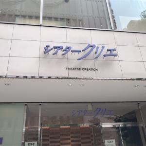 【舞台】SHOW-ISMS