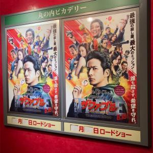 【ジャニーズ】映画『ザ・ファブル 殺さない殺し屋』公開初日舞台挨拶