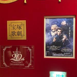 【宝塚】シャーロック・ホームズ/Délicieux!